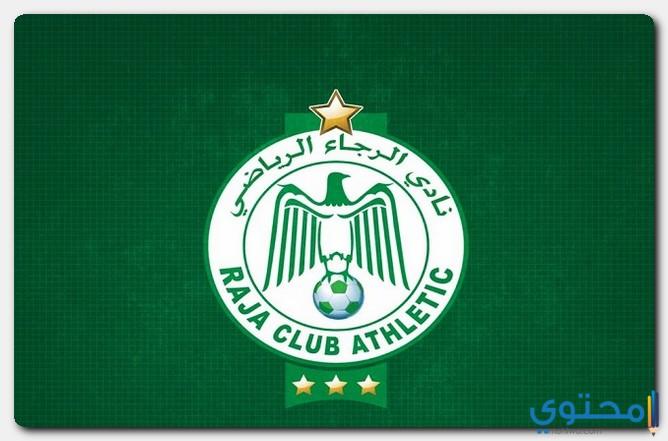 شعار نادي الرجاء الرياضي