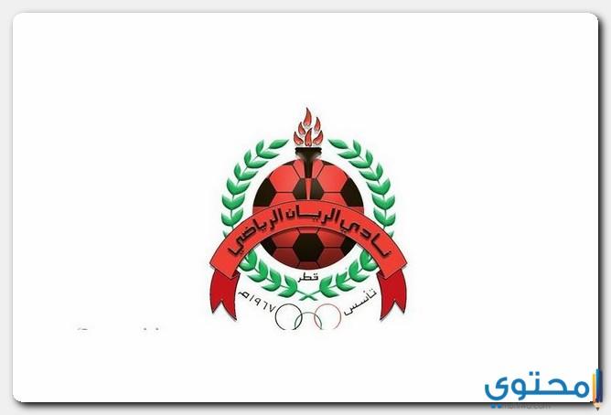تأسيس نادي الريان القطري