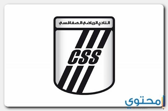 شعار نادي الصفاقسي الرياضي