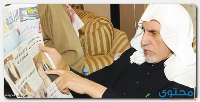 تأسيس نادي الهلال السعودي