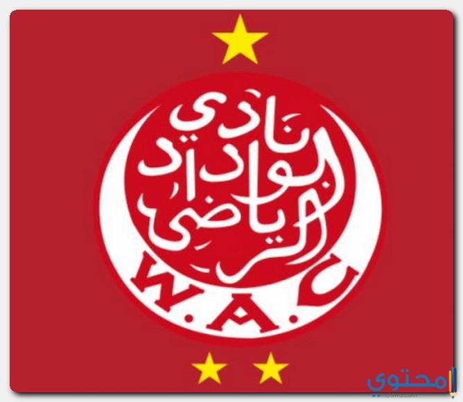 شعار نادي الوداد الرياضي