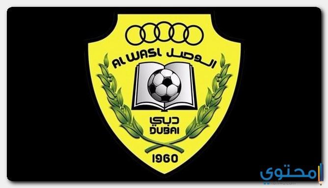 تأسيس نادي الوصل الإماراتي