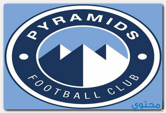 تأسيس نادي بيراميدز المصري