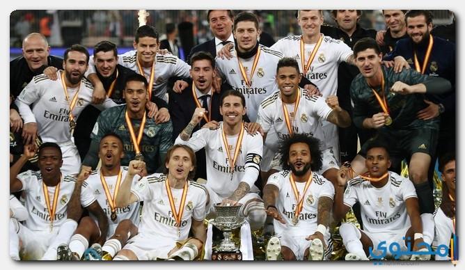 تأسيس ريال مدريد