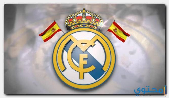 شعار النادي الملكي