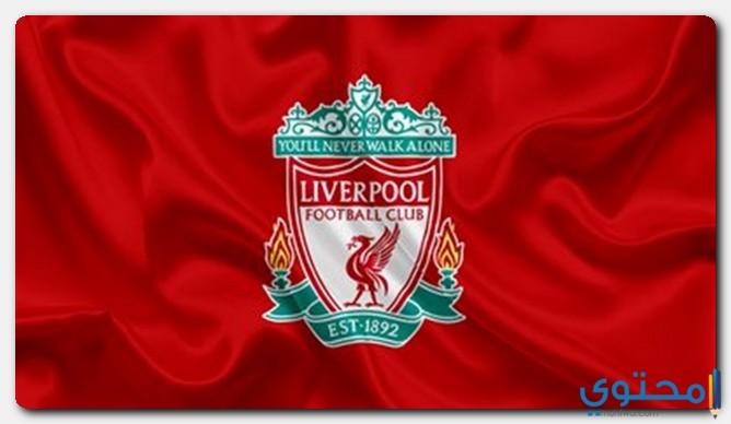 شعار نادي ليفربول