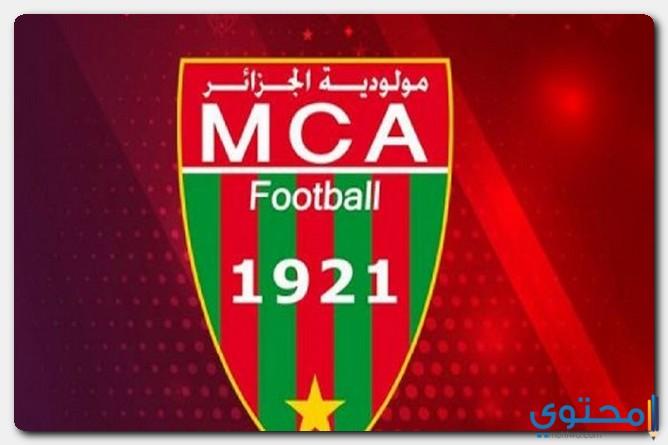 شعار نادي مولودية الجزائر