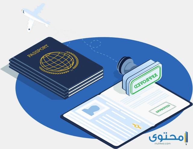 تأشيرة دبى