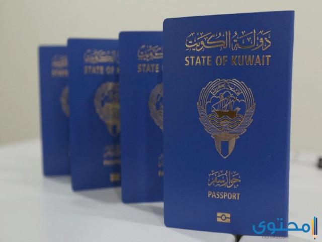تأشيرة عمل للكويت