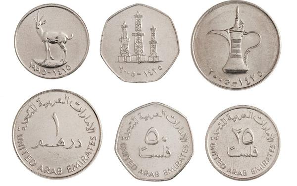 تاريخ العملات المعدنية للإمارات