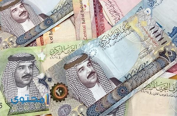تاريخ عملة البحرين
