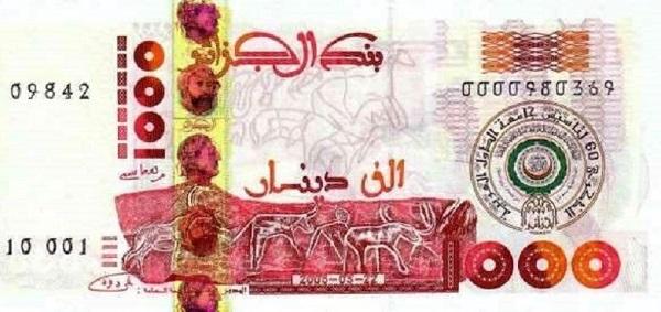 التاريخ الاقتصادي لعملة الجزائر