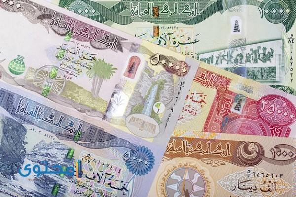 تاريخ عملة العراق