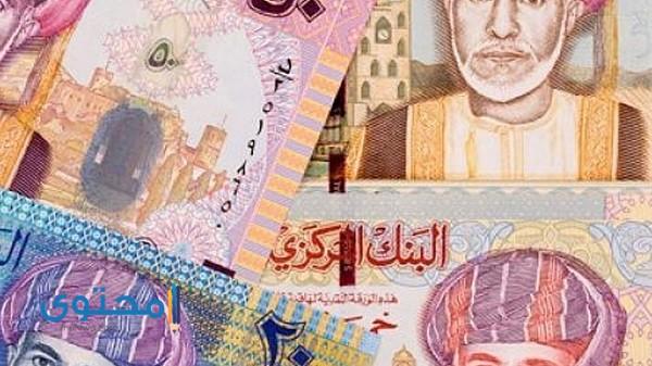 تاريخ عملة عمان