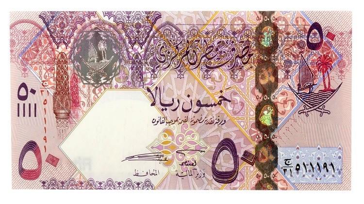 تاريخ عملة قطر