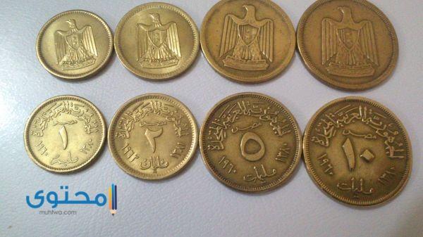 تاريخ عملة مصر