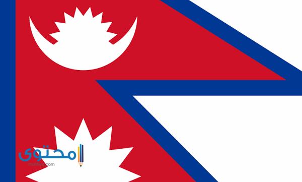 تاريخ عملة نيبال
