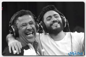 كلمات اغنية وانت معايا تامر حسني 2018