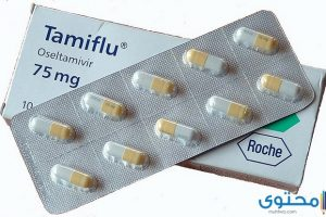 تاميفلو Tamiflu لعلاج الانفلونزا