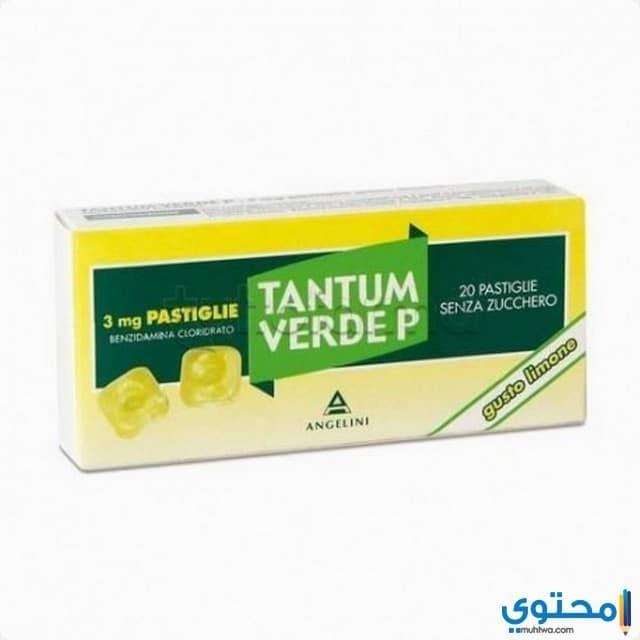 خواص دواء تانتم أخضر ب