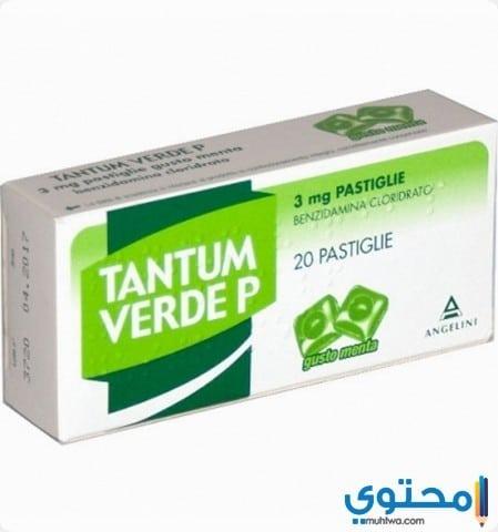 الجرعة وطريقة الإستعمال لدواء تانتم أخضر ب