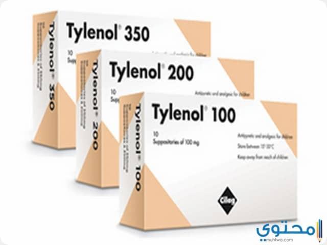 تايلينول تحاميل مسكن للألم وخافض للحرارة موقع محتوى