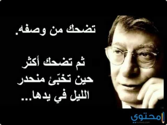 كلمات محمود درويش عن المرأة