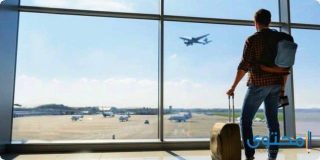 هل يجوز استخراج جواز السفر من اي مكان