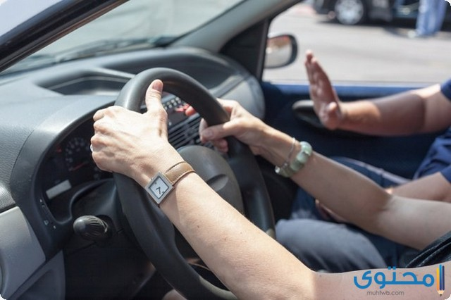 تجربتي مع تعلم قيادة السيارة