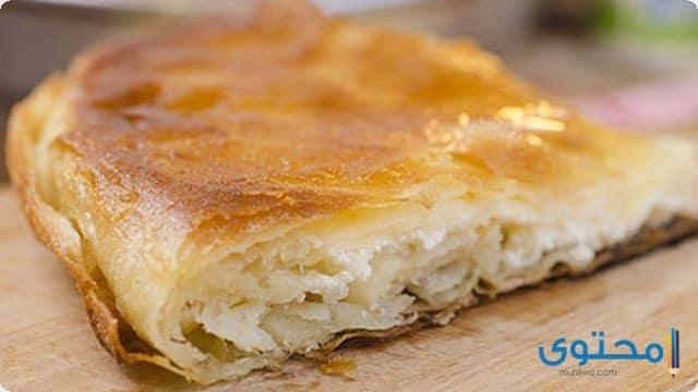 تحضير البرك التركية بالجبنة