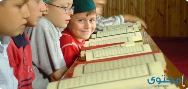 طرق تحفيظ القرآن
