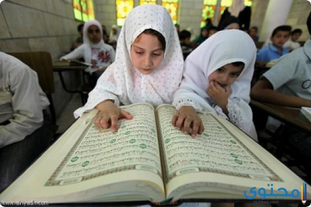 اهمية حفظ القرآن الكريم