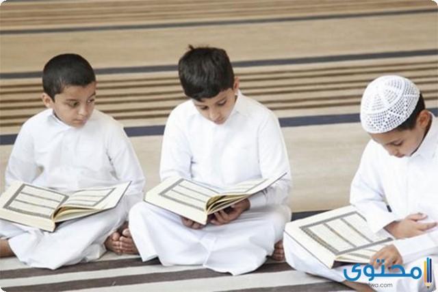 أساليب تحفيظ القرآن