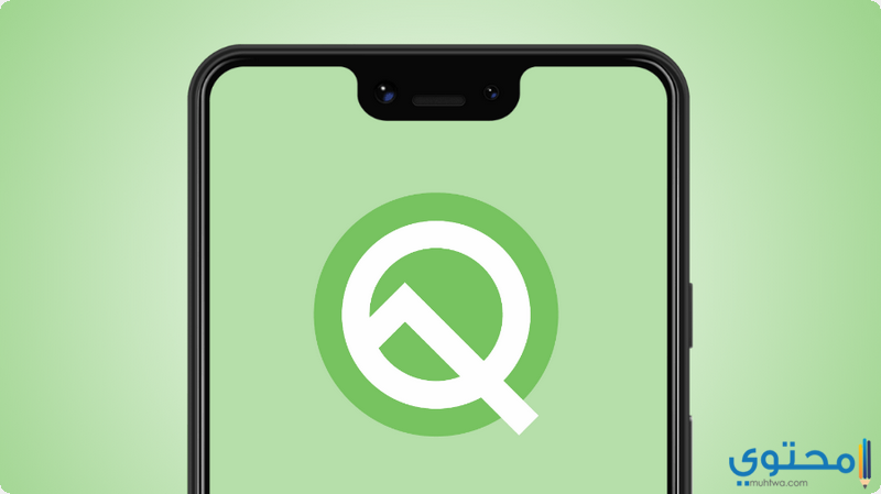 تحميل أندرويد 10 Android Q beta