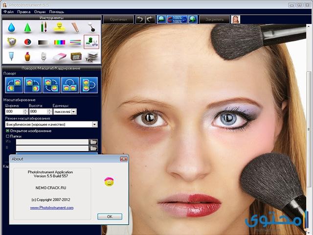 تحميل برنامج تعديل الصور وتجميلها مجانا للاندرويد 2021
