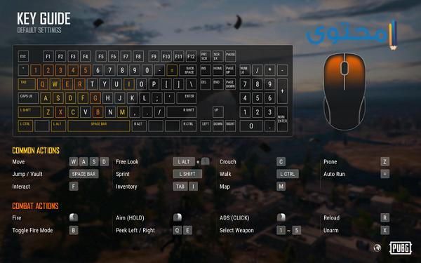 تحميل تحديث لعبة ببجي للكمبيوتر