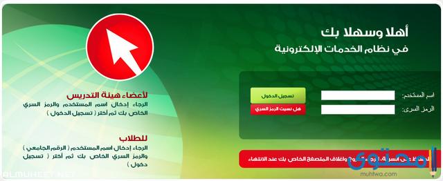تخصصات الانتساب في جامعة عبدالعزيز