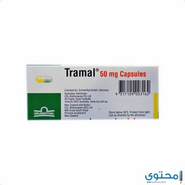 ما هو دواء ترامال