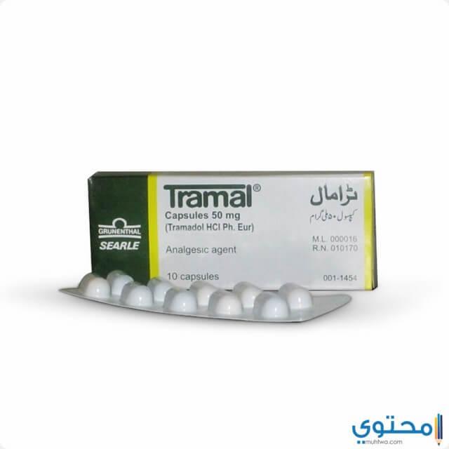 الجرعة المسموح بها من دواء ترامال