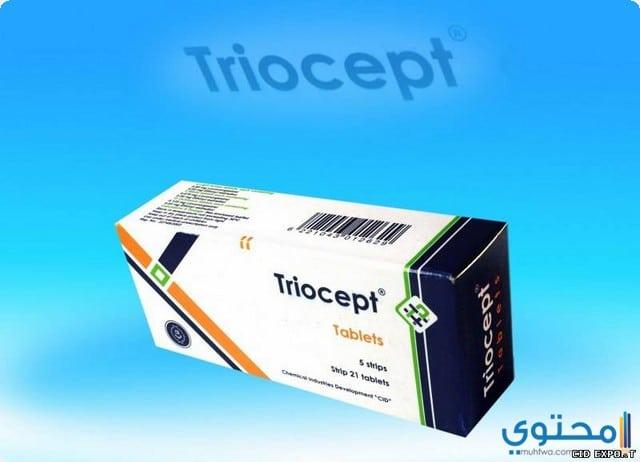 دواعي استعمال دواء ترايوسيبت