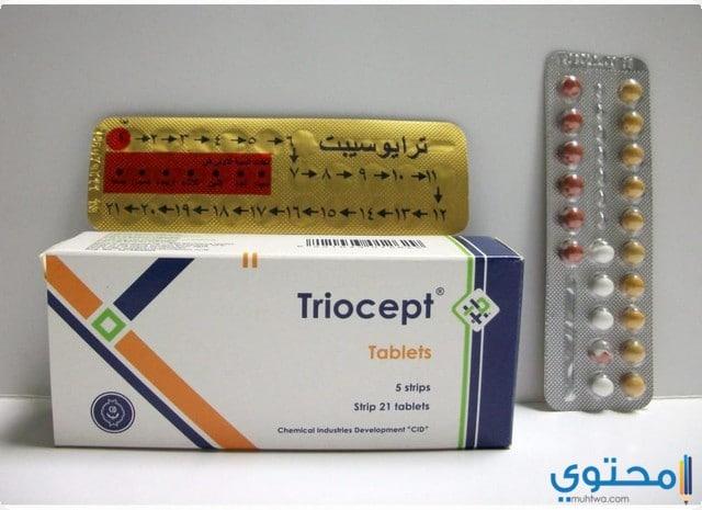 الآثار الجانبية لاستعمال دواء ترايوسيبت