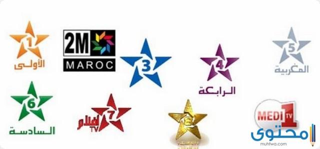 تردد القنوات المغربية