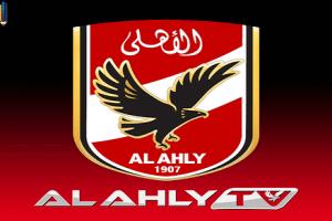 تردد قناة الأهلي المصري 2018