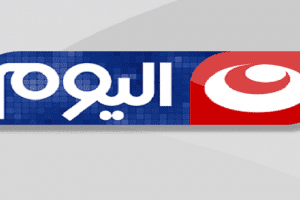 تردد قناة النهار اليوم Alnahar Alyoum