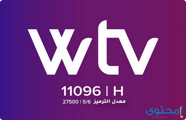 تردد قناة الوسط الليبية