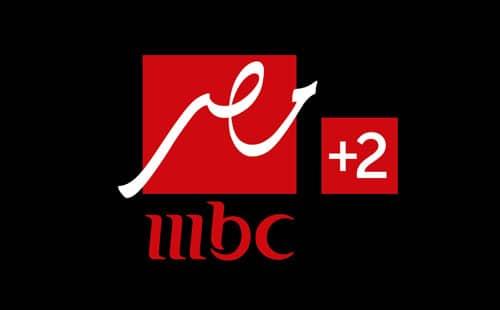 تردد قناة ام بي سي مصر 2