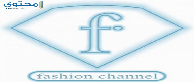 قناة فاشون