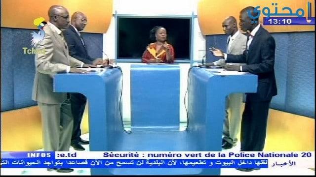تردد قناة تشاد المفتوحة 2021 Tele Tchad علي النايل سات - موقع محتوى