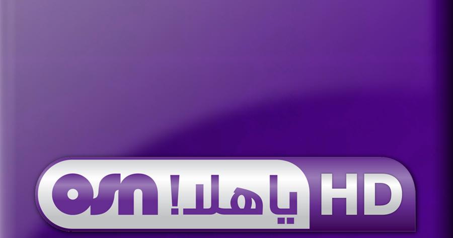 قناة ياهلا دراما