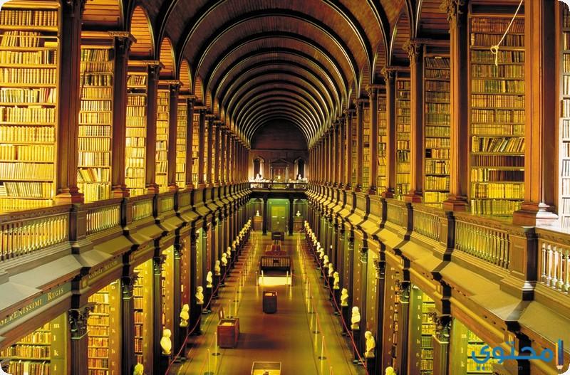 """مكتبة كليّة """"ترينيتي """" ايرلندا"""